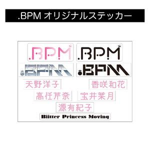 【.BPM】オリジナルステッカー