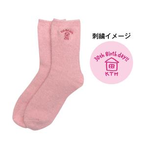 ルームソックス[Pink]