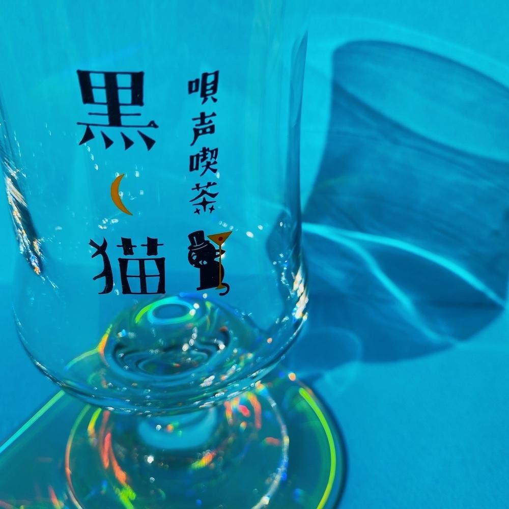 【受注販売】唄声喫茶黒猫 レトロ喫茶グラス
