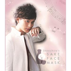 [期間限定]☆お家時間応援企画☆日野真一郎プロデュース酒粕フェイスマスク