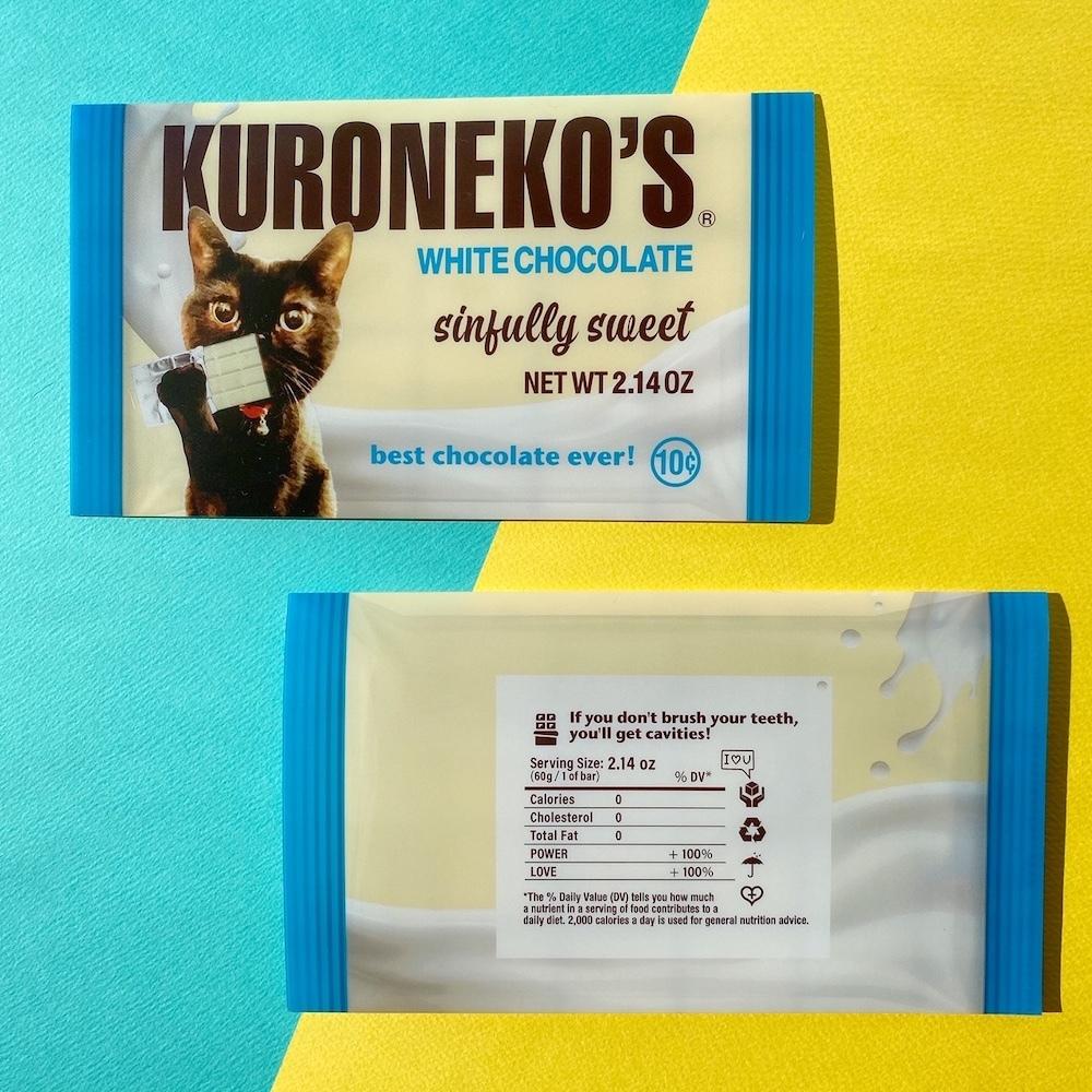 チョコレート風 抗菌マスクケース