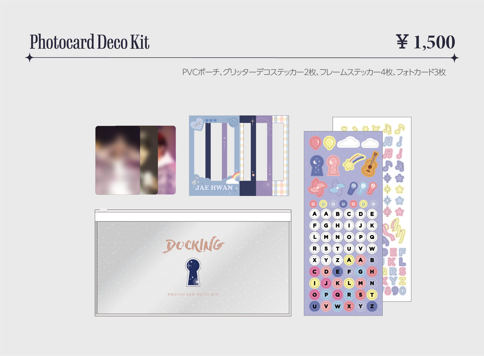 Stationery Deco Kit