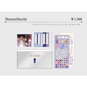 Stationery Deco Kit