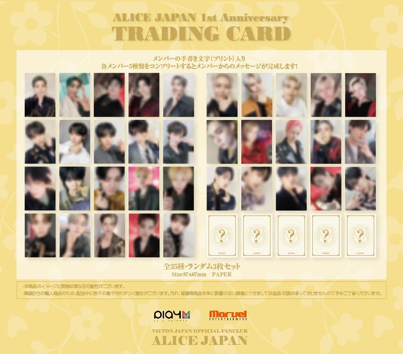 ALICE JAPAN 1st Anniversaryトレーディングカード
