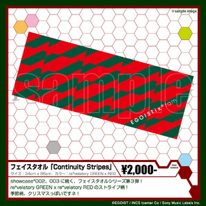フェイスタオル「Continuity Stripes」 re*velatory GREEN x RED