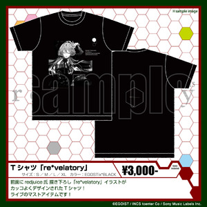Tシャツ 「re*velatory」EGOISTix*BLACK