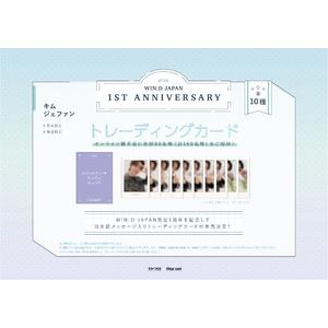 【オンライン特典会2部】WIN:D JAPAN 1st Anniversary トレーディングカード