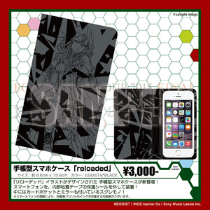 手帳型スマホケース「reloaded」 EGOISTix*BLACK