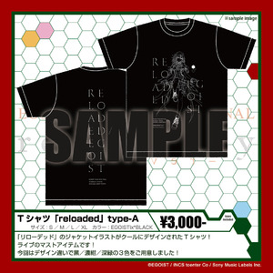 Tシャツ 「reloaded」 type-A EGOISTix*BLACK