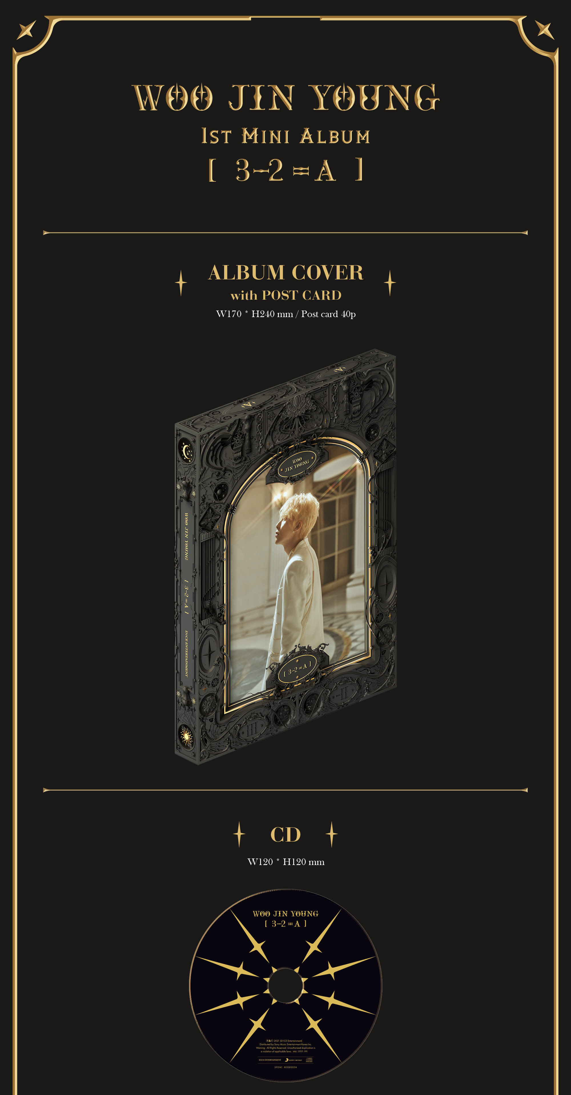 【販売終了/ウ・ジンヨン/オンライン握手会1部】1st Mini Album  [3-2=A]