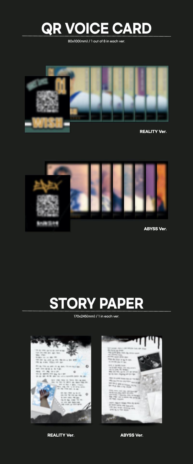 【7月18日開催/1部】EPEX 1st EP Album [BIPOLAR Pt.1 : Prelude of Anxiety 불안의 서]【オンライン個別握手会対象】