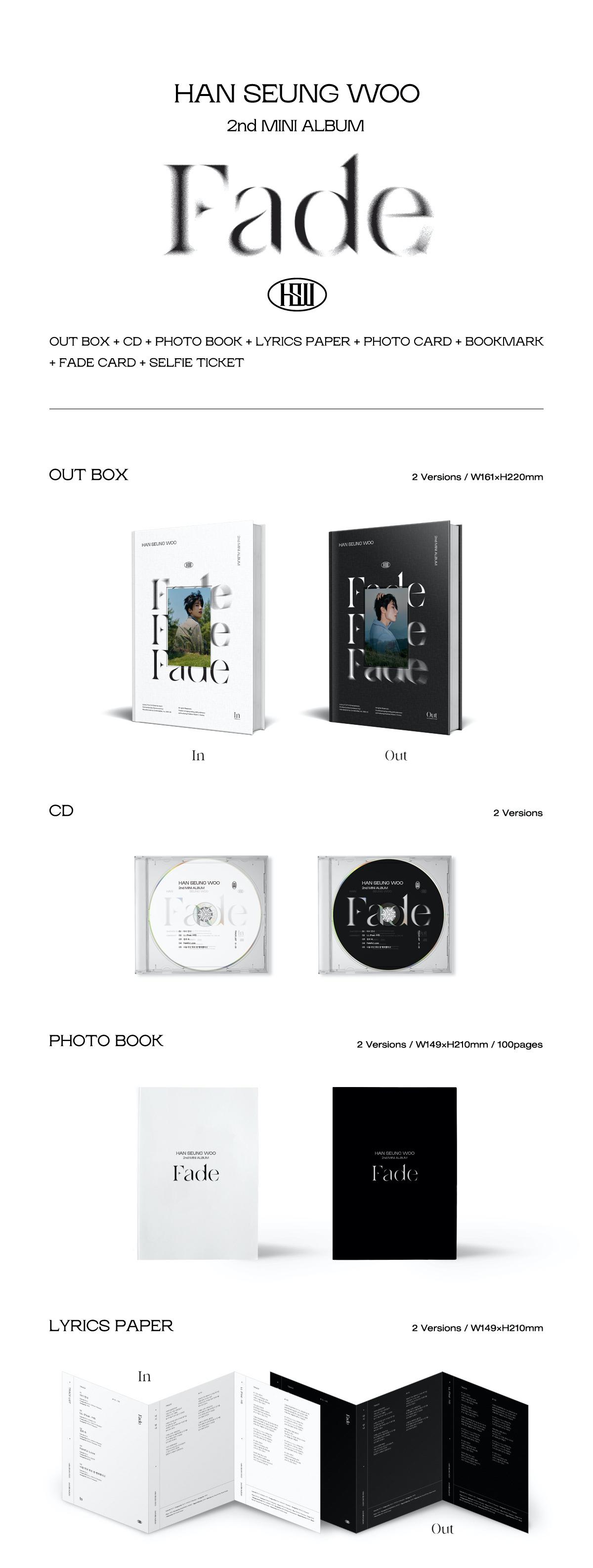 【7月12日開催/2部/2枚セット購入用】ハン・スンウ 2nd Mini Album [Fade]【オンライン握手会抽選対象】