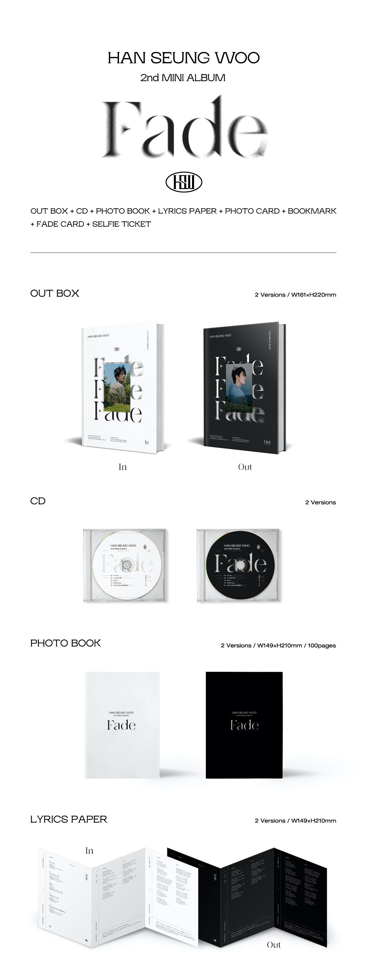 【6月30日開催/2部/2枚セット購入用】ハン・スンウ 2nd Mini Album [Fade]【オンライン握手会抽選対象】