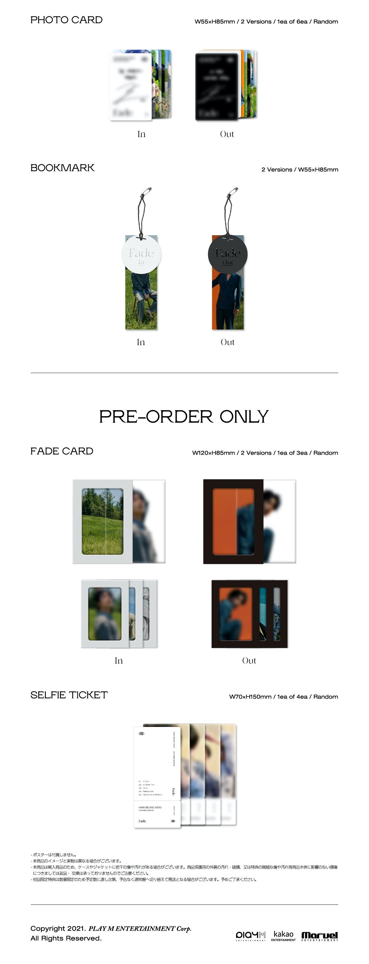 【6月30日開催/1部/2枚セット購入用】ハン・スンウ 2nd Mini Album [Fade]【オンライン握手会抽選対象】