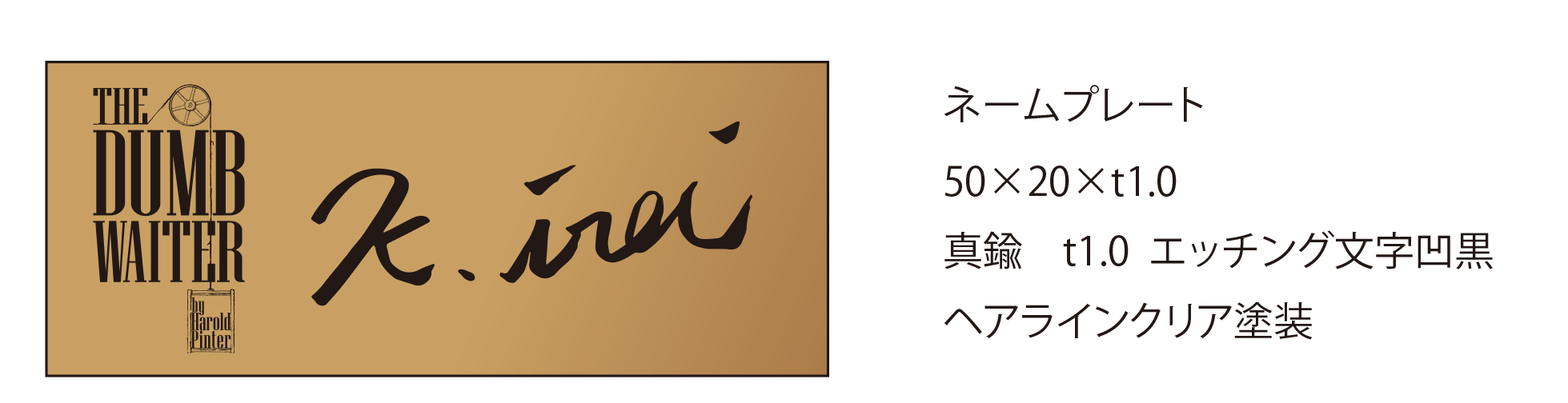 ペントレー【限定数15】