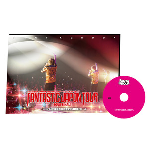 FANTAGROUP ライブDVD YOUファングりに来ちゃいなよ!! 『FANTASTIC JAPON』TOUR FINAL@三重県四日市市文化会館第2ホール