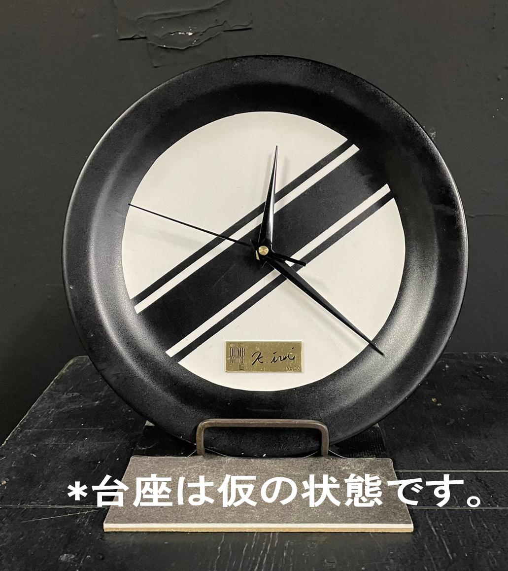 お皿時計<抽選販売>【限定数1】