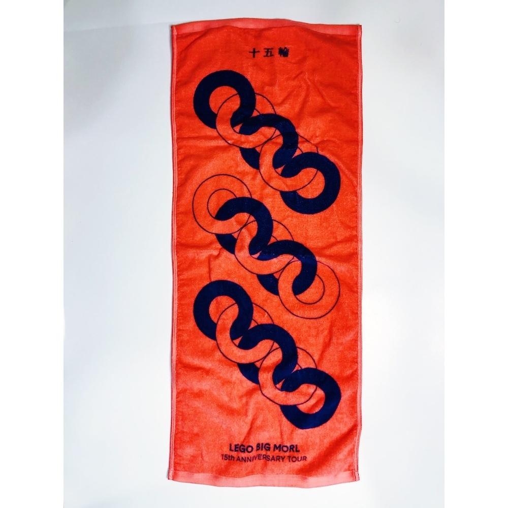 十五輪 Towel(Orange)