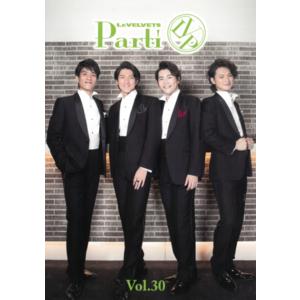 【Parti会員様限定】会報Vol.30