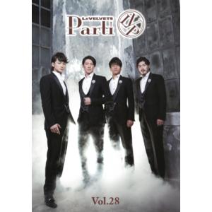 【Parti会員様限定】会報Vol.28