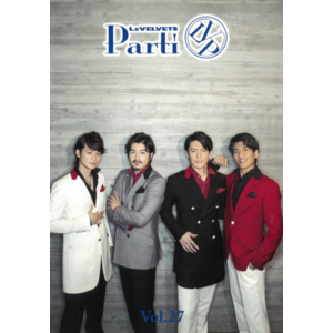 【Parti会員様限定】会報Vol.27