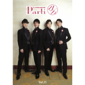 【Parti会員様限定】会報Vol.25