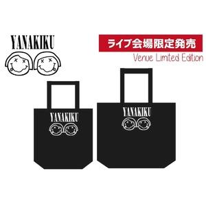 柳菊ニコイチトートバッグ