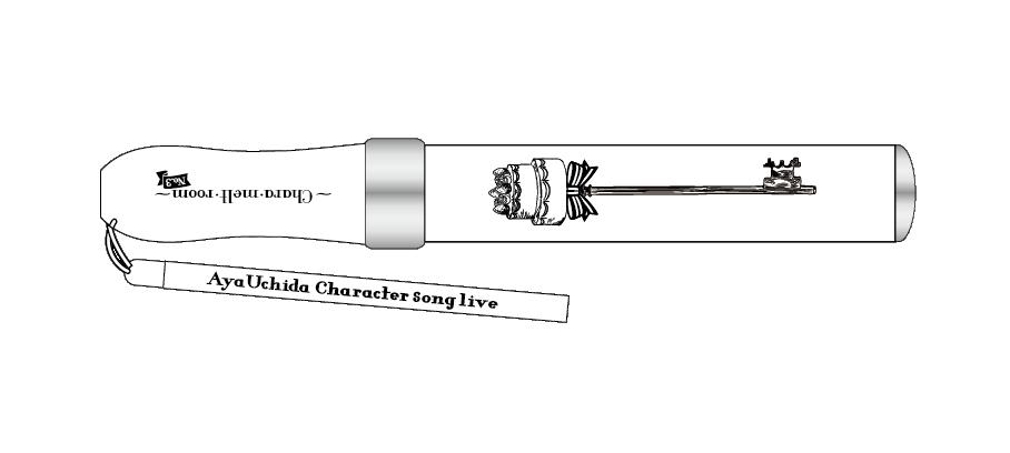 キープレートペンライトNo.3