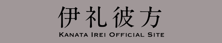 Irei_official
